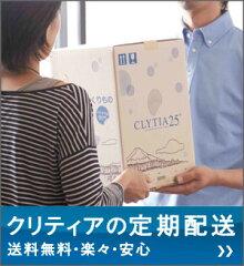 富士山の天然水を風味そのまま、産地直送でお届け。楽天ポイントがたまります。【ミネラルウォ...