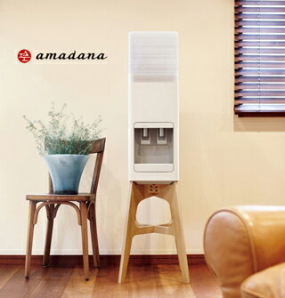 【amadana(アマダナ)×クリティア】【送料無料】【買い取り】