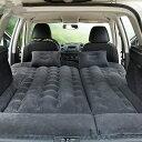 車中泊マット 大サイズ SUV ワゴン エアーマット 旅行 キャンプ ドライブ 休憩 ブラック ベージュ