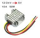 コンバータ 12V/24V → 5V 10A 50W 変圧器 防水 トラック ...