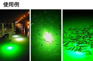 水中集魚ライト釣りLEDオルルド釣具水中集魚灯LEDライト防水ブルーグリーンホワイト白緑青
