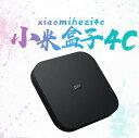 小米盒子4C 新モデル xiaomihezi xiaomi box 4C 中国 語言 学習 中国語 動画 ドラマ テレビ 中国語勉強の商品画像