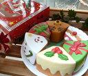 マザーガーデン スクイーズ やわらかパンのクリスマスリース ...