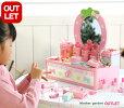 野いちごリボンのパステルドレッサー訳ありお得20マザーガーデンアウトレット木製おままごとおもちゃ知育玩具女の子ピンクお誕生日プレゼント3歳4歳