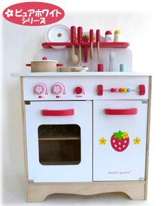 マザーガーデン 野いちご 木のおもちゃ/木製ままごと遊び/◆先行予約販売◆【新品】野苺木の...