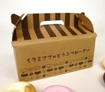 マザーガーデン おままごと イクミママ ドーナツBOX 1枚販売 ドーナツケース 訳あり マザーガーデンアウトレット