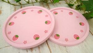 ※少々色ムラあり。野苺おままごと【ハンパ】モーニングトースターセットのお皿 2枚セット