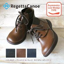 RegettaCanoe-リゲッタカヌー-CJAL-4102アシンメトリーローウェッジソールサイドゴアレースアップシューズ