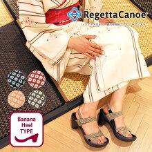 販売開始!RegettaCanoe-リゲッタカヌー-CJBN-5726バナナヒール鹿の子柄バックベルトサンダル