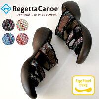 RegettaCanoe-リゲッタカヌー-CJEG-5237エッグヒールカラフルメッシュサンダル