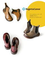 RegettaCanoe-リゲッタカヌー-CJFG-1123フィールドシューズクラシックスニーカー