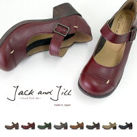 JackandJill-ジャックアンドジル-日本製クラシックヒールパンプスJJ-201【アルトリブロ】