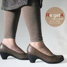 Re:getA-�ꥲ�å�-R-1803���ȥ�å��դ��ҡ���ѥ�ץ�(6cm�ҡ���)
