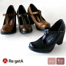 Re:getA-�ꥲ�å�-R-94����ꥪ��ԥ��ȥ�åץѥ�ץ�(9cm�ҡ���)