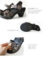 Re:getA-リゲッタ-R-2191サイドゴムデザインヒールサンダル(7cmヒール)