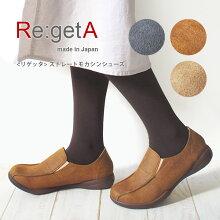 Re:getA-リゲッタ-JPR-006ストレートモカシンシューズ