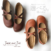 JackandJill-ジャックアンドジル-日本製ナチュラルクロスベルトシューズJJ-011【アルトリブロ】