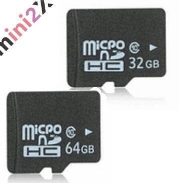 【 任天堂 スイッチ 対応 】 Micro SD カード 超高速UHS-Iタイプ 64GB Class10 メモリカード Microsd マイクロ SDカード クラス10 スマートホン スマホ 防犯カメラ デジカメ パソコン PC ウィンドウズ マック switch Windows Mac iPhone アイフォン Android アンドロイド