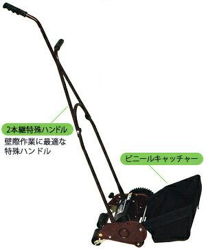 電動芝刈り機【ラックモアーGAS-280RW】【送料無料】
