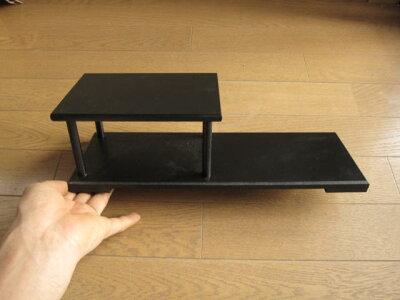 手作り飾り台黒色