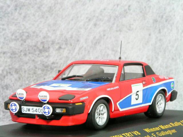 ixo 1/43 トライアンフ TR7 - V8 / 1978年 マンクス・ラリー 優勝車