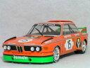 ミニチャンプス 118 BMW 3.0 CSi  アルピナ イエガマイスタ レシング チム  ニキ・ラウダ