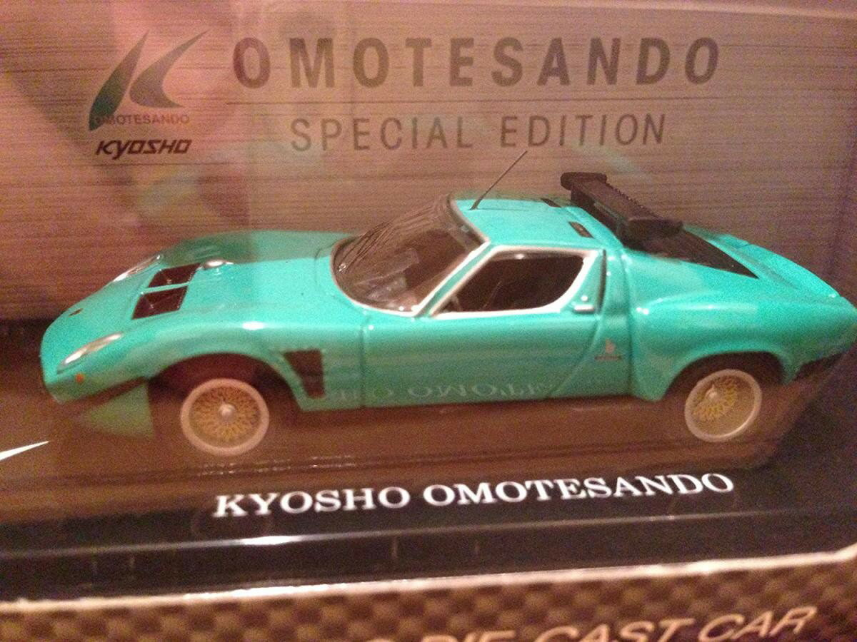 車, ミニカー・トイカー  KYOSHO 164Lamborghini Jota SVR Green SPECIAL EDITION 2400010010897