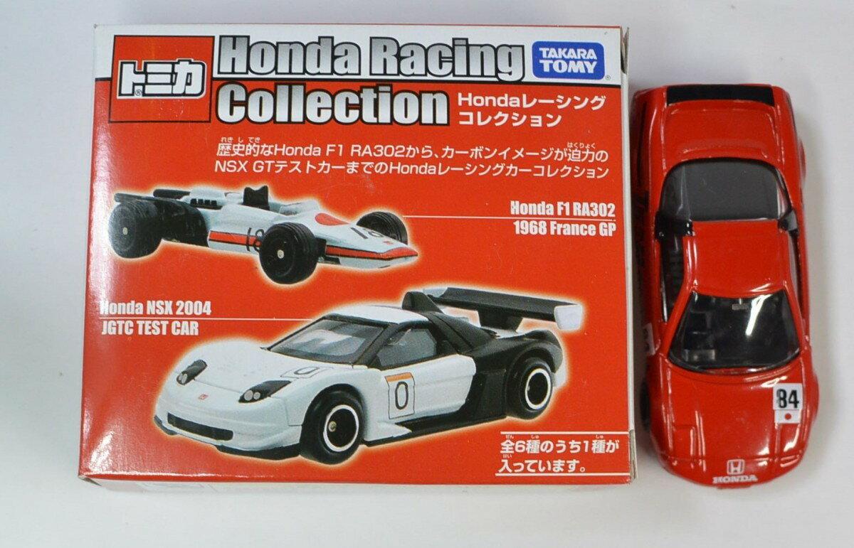 車, ミニカー・トイカー USED Honda NSX 2400010002847