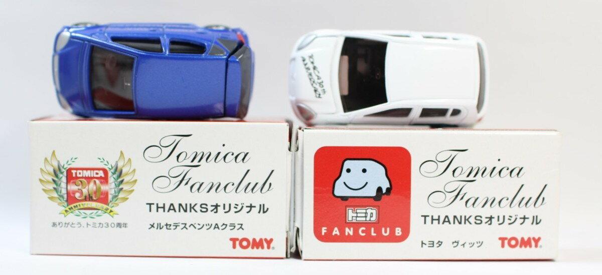 車, ミニカー・トイカー USED FANCLUB THANKS 3rd Year A 2 2400010032301