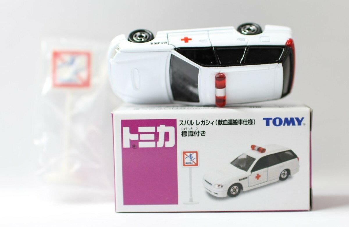 車, ミニカー・トイカー USED 2400010035081