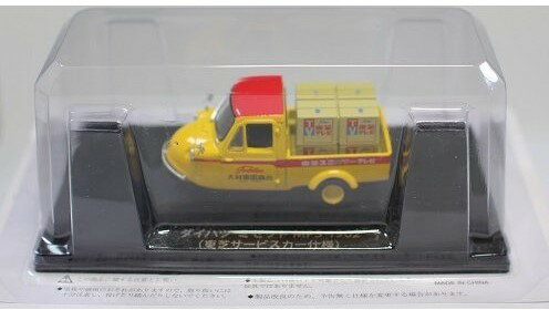 車, ミニカー・トイカー 143 MP5 1962 240001014895