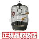 イタリアferplast社製 レジーナ ゴールド(鳥かご)