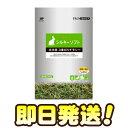 【即日発送】 ハイペット プロセレクト(PROSELECT)シルキーソフト 550g (北米産3番刈りチモシー)