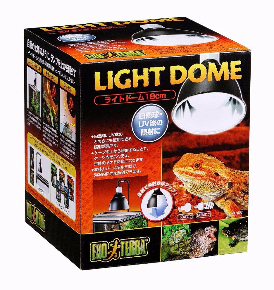 GEX ライトドーム18CM PT2057