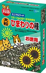 マルカン 大粒ひまわりの種 お徳用400g