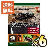 【送料無料!即日発送】サンコー 育成マット 10L ×6個(1ケース)【カブト虫マット】