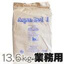 【送料無料】サンコー 広葉樹マット業務用(約13.6kg)