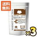 【送料無料!即日発送】 モルモットセレクション 750g ×3個