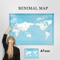 おおきな世界地図ポスター/英語・日本語表記/空と海A1サイズ/ミニマルマップ