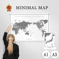 【在庫処分】A1サイズ世界地図&A3サイズ日本地図のセットアイテム【送料無料】