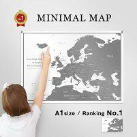 NEW【A1サイズ欧州地図インテリアポスター】ロンドンパリドイツスイスなど、おしゃれなヨーロッパのアートポスター