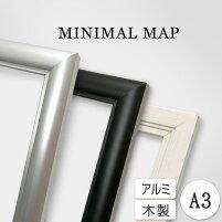 おおきな世界地図ポスター/英語・日本語表記/白×グレーA1サイズ/ミニマルマップ