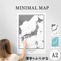 【NEW】A2日本地図ポスター都道府県名&ふりがな付き