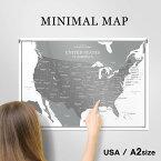 【準備中】アメリカ合衆国 地図 A2 モノクロ ポスター インテリア おしゃれ 国名 州 大判 ミニマルマップ Zoom背景 テレワーク オンライン