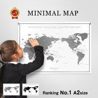 A2サイズ世界地図ポスター/英語・日本語表記/白×グレーA2サイズ/ミニマルマップ