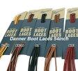 ダナー 靴紐 シューレース DANNER ブーツ レース 【10色】 54インチ(ハトメ片側7つ向け) メンズ 男性 紳士用 Boot Laces 約130cm アウトドア 靴紐 ヒモ【メール便対応】