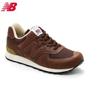 ニューバランス m576 uk new balance スニーカー イングランド製 メンズ 靴 シューズ 茶 セール...