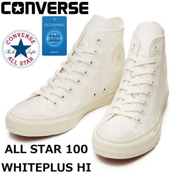 メンズ靴, スニーカー 5 418 10:00 SALE20OFF 100 CONVERSE ALL STAR 100 WHITEPLUS HI 2021