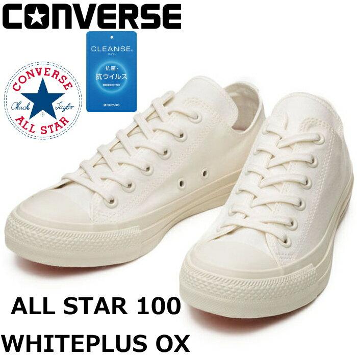 メンズ靴, スニーカー 5 418 10:00 SALE20OFF 100 CONVERSE ALL STAR 100 WHITEPLUS OX 2021