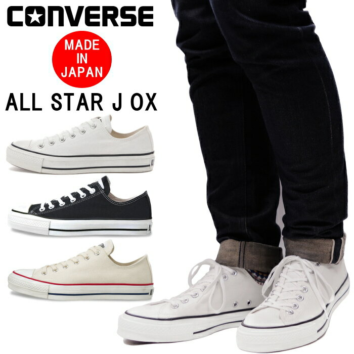 レディース靴, スニーカー  CONVERSE CANVAS ALL STAR J OX